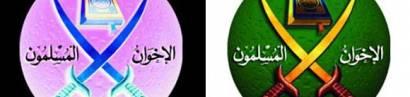 Die Wahrheit, die ägyptische Muslim-Bruderschaft und Du